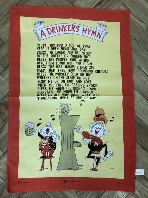 A Drinkers Hymn Tea Towel